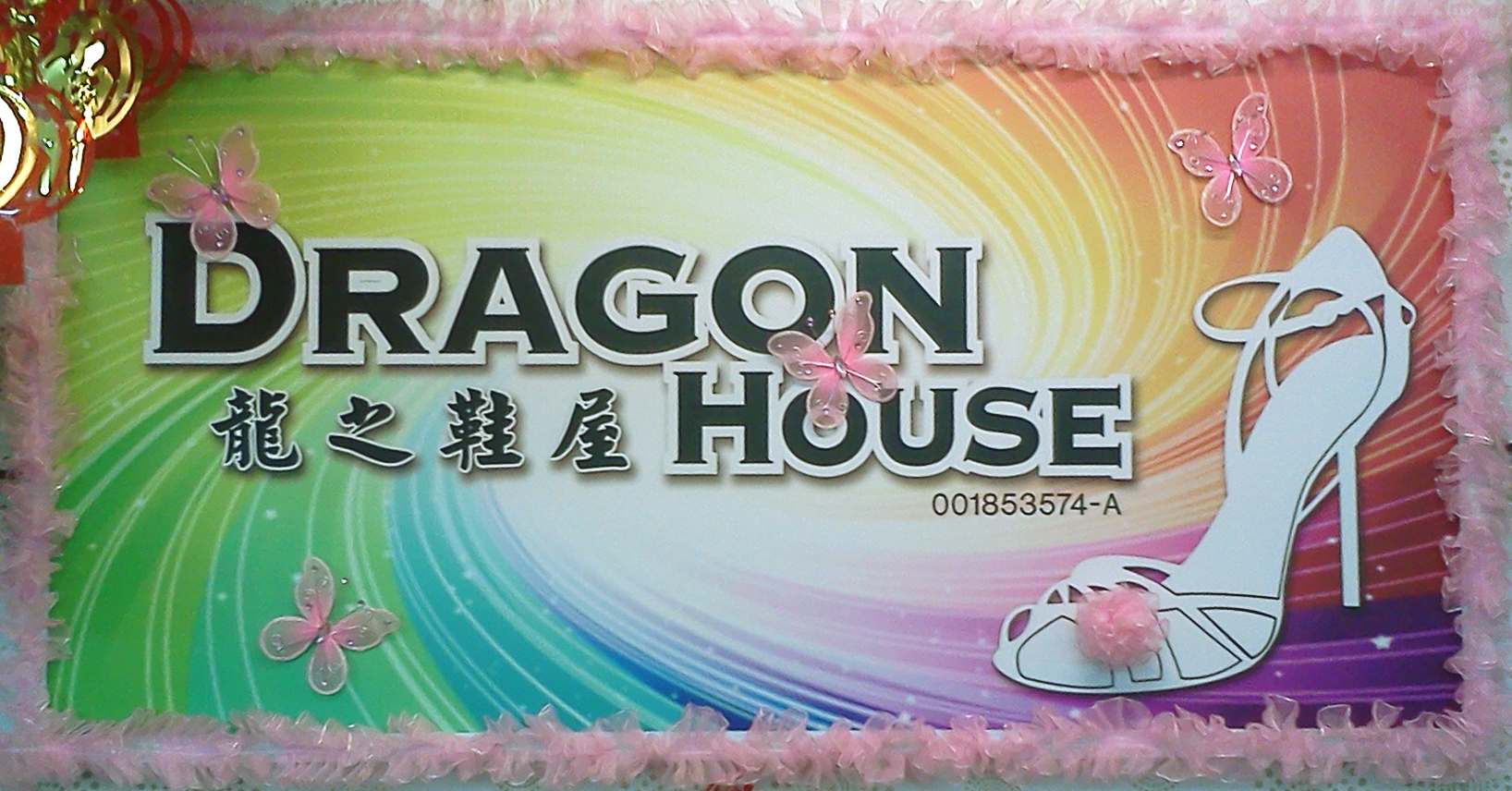 Dragon House Best Mart