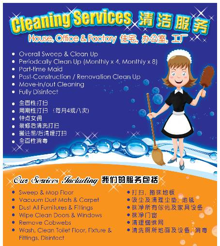 A&D Cleaning Services